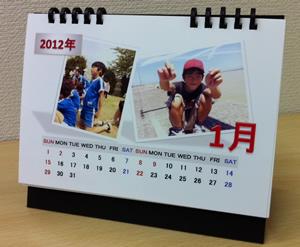 エクセル2010で卓上カレンダーを作ろう!